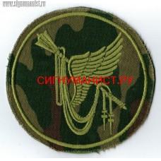 Камуфлированный шеврон Командование ВВС России