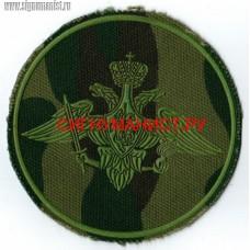 Камуфлированный шеврон с эмблемой Сухопутных войск России
