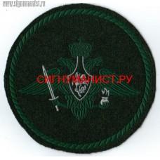 Нарукавный знак по принадлежности к Сухопутным войскам России полевой вариант