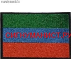 Нашивка Флаг Республики Дагестан