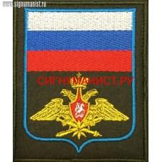 Шеврон ВКС России приказ 300 для полевой формы