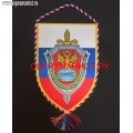 Вымпел с эмблемой ЦЗИ и СС ФСБ России