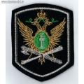 Нарукавный знак с эмблемой ФССП России
