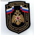 Шеврон ЦРЦ МЧС России
