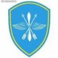 Шеврон Авиационных воинских частей Росгвардии