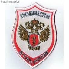 Шеврон полиция ФСКН РФ для рубашки белого цвета