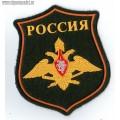 Шеврон военнослужащих Генерального штаба для кителя или шинели