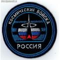 Нашивка Россия Космические войска