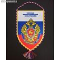 Вымпел с эмблемой Департамента КРО СК ФСБ России