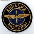 Вышитая кокарда Авиация Москвы
