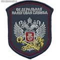 Шеврон Федеральная налоговая служба России