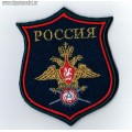 Нашивка на рукав Военный представитель парадная