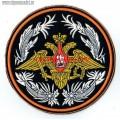 Шеврон с эмблемой ВС РФ кант оранжевого цвета