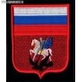 Нарукавный знак Государственных гражданских служащих Московской области