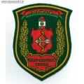 Нашивка на рукав Пинск Пограничный отряд