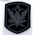 Шеврон с эмблемой ФССП России для специальной формы