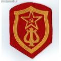 Шеврон ВС СССР Военный дирижер