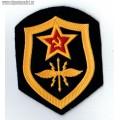 Шеврон ВС СССР Войска связи