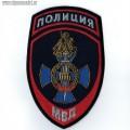 Нарукавный знак сотрудников СОБР ГУ МВД России по городу Москве