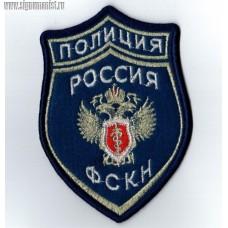 Вышитый нарукавный знак Полиция ФСКН России