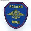 Нашивка на рукав РОССИЯ МВД для рубашки голубого цвета
