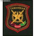Шеврон военнослужащих Таманской дивизии по приказу 300