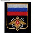 Шеврон Военно-морского флота по приказу 300