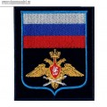 Шеврон Военно-воздушных сил по приказу 300