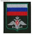 Шеврон Железнодорожных войск по приказу 300