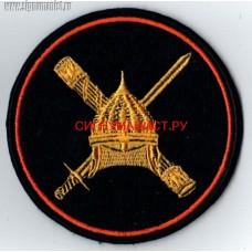 Нарукавный знак военнослужащих аппарата начальника Генштаба