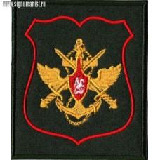 Шеврон Центральных органов военного управления ВС РФ по приказу 300