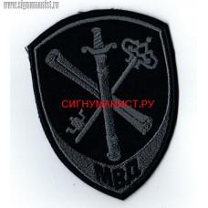 Шеврон сотрудников тыловых подразделений МВД для камуфляжа