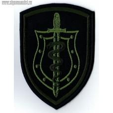 Нарукавный знак сотрудников ФСКН России для спецподразделений