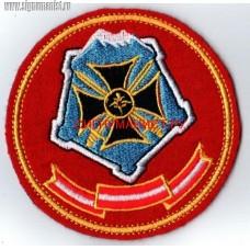Шеврон военнослужащих СКВО