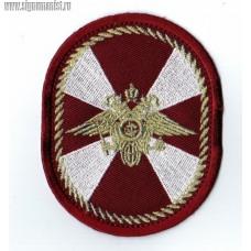 Нарукавный знак военнослужащих ВВ МВД России