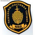 Нашивка на рукав Патрульно-постовая служба МВД