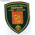 Нашивка на рукав вневедомственная охрана ГУВД г. Москва