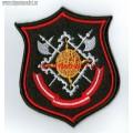 Шеврон 35 Объединенное управление эксплуатации специальных объектов