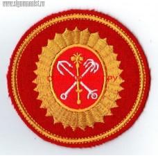 Шеврон военного комиссариата города Санкт-Петербург