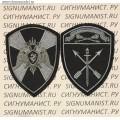 Комплект шевронов Росгвардии для камуфлированной формы СМВЧ Центрального округа с липучкой