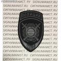 Нарукавный знак полиция ОБ черный