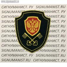 Нарукавный знак сотрудников Погранконтроля