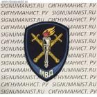 Нарукавный знак сотрудников следственных органов МВД РФ