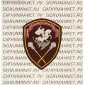 Нарукавный знак управления Центрального округа ВНГ РФ