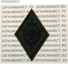 Полевой шеврон с липучкой для формы сотрудников ФСБ