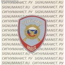 Шеврон ФГУП Охрана для рубашки голубого цвета