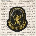 Шеврон Главное командование ФСВНГ