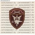 Нарукавный знак сотрудников СОБР и ОМОН Северо-Западного округа ВНГ РФ
