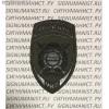 Шеврон подразделений полиции по охране общественного порядка