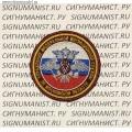 Шеврон УФМС России по Московской области